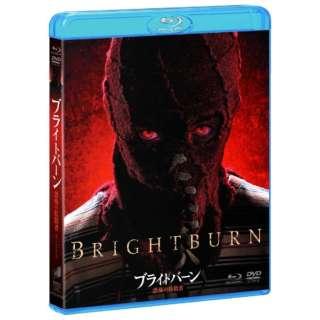 ブライトバーン/恐怖の拡散者 ブルーレイ&DVDセット 【ブルーレイ+DVD】