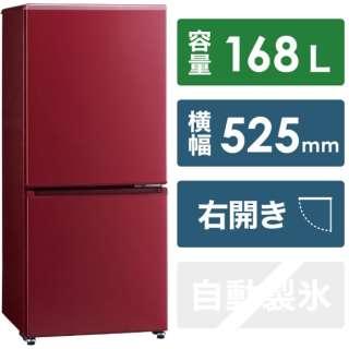 AQR-17JBK-R 冷蔵庫 レッド [2ドア /右開きタイプ /168L] [冷凍室 58L]《基本設置料金セット》