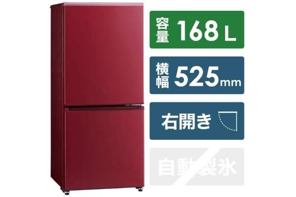 アクア 2ドア冷蔵庫 AQR-17JBK(168L)
