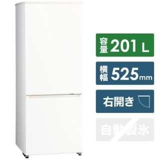 AQR-20JBK-W 冷蔵庫 ホワイト [2ドア /右開きタイプ /201L] 《基本設置料金セット》