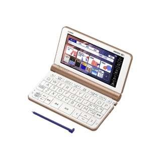 電子辞書 EX-word XD-SX8500PG