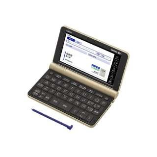 電子辞書 EX-word XD-SX6500GD