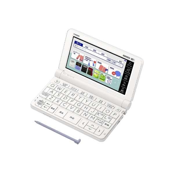 電子辞書 EX-word XD-SX4900WE