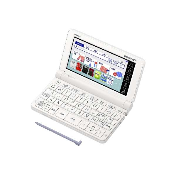 電子辞書 EX-word (エクスワード) ホワイト XD-SX4800WE
