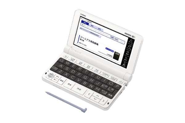 カシオ「エクスワード(EX-word)」XD-SX4200