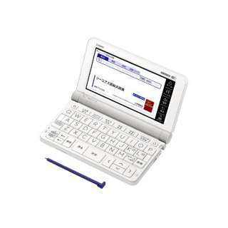 電子辞書 EX-word XD-SX7000