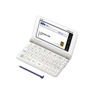 電子辞書 EX-word XD-SX7100