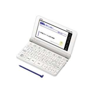 電子辞書 EX-word XD-SX7200
