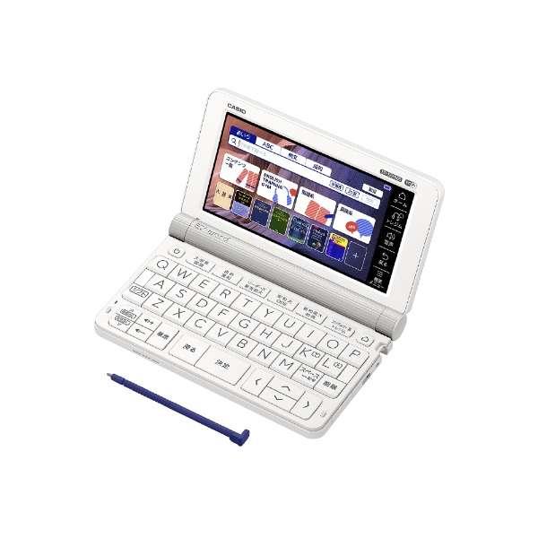 電子辞書 EX-word XD-SX9800WE