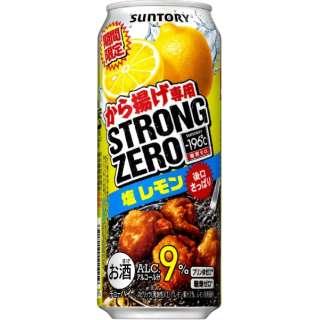 -196℃ ストロングゼロ から揚げ専用塩レモン (500ml/24本)【缶チューハイ】