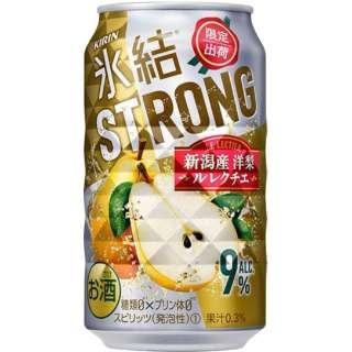 氷結ストロング 新潟産洋梨 ル・レクチエ (350ml/24本)【缶チューハイ】