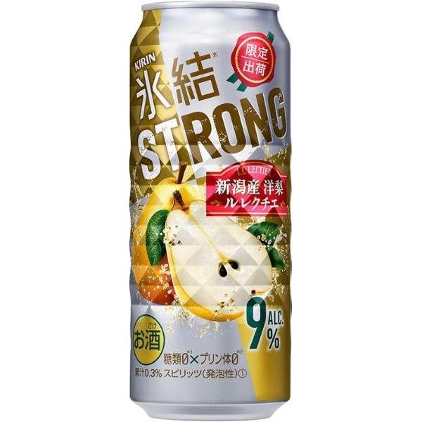 氷結ストロング 新潟産洋梨 ル・レクチエ (500ml/24本)【缶チューハイ】
