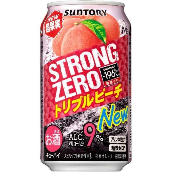 -196℃ストロングゼロ トリプルピーチ (350ml/24本)【缶チューハイ】