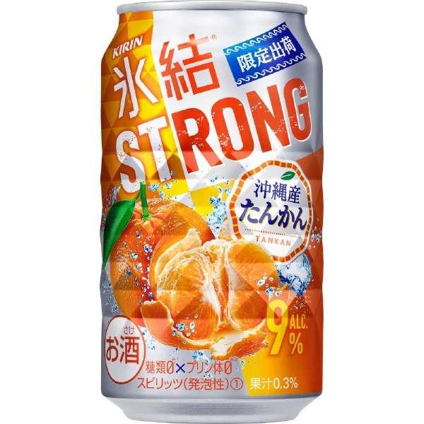 氷結ストロング たんかん (350ml/24本)【缶チューハイ】