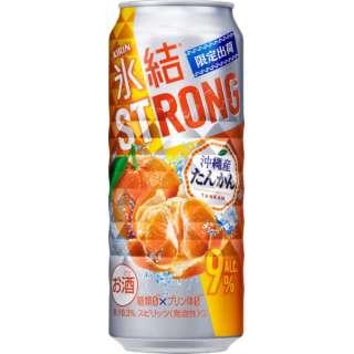 氷結ストロング たんかん (500ml/24本)【缶チューハイ】
