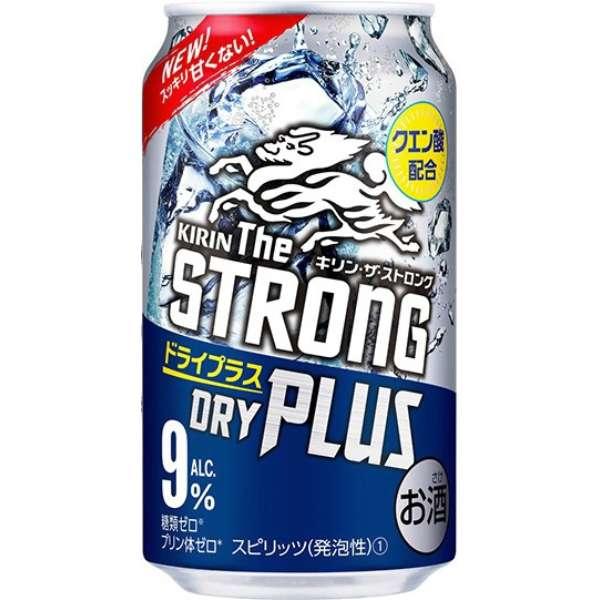 キリン・ザ・ストロング ドライプラス (350ml/24本)【缶チューハイ】