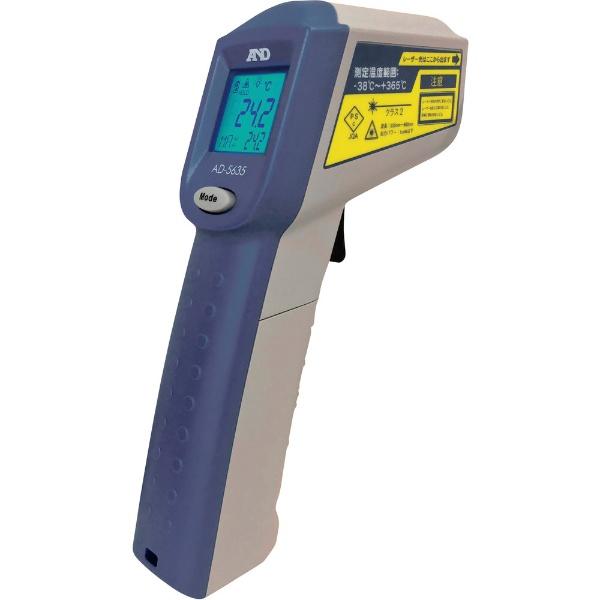 A&D レーザーマーカー付き赤外線放射温度計 AD 5635 AD-5635