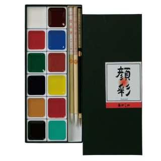 あかしや絵手紙セット12色 AP300-12V