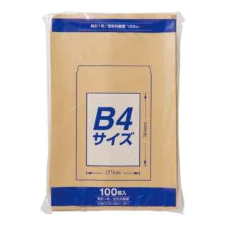 クラフト封筒Z角185G100枚 PKZ118
