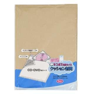 クッション封筒フリマアプリ用2 SPPFA2