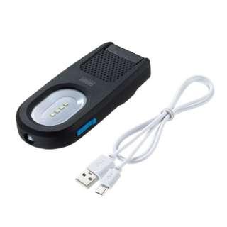 USB-LED03 LEDワークライト USB充電式 吊り下げタイプ [LED /充電式]