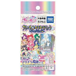 キラッとプリ☆チャン キラキラパック オールアイドル編【BOX】