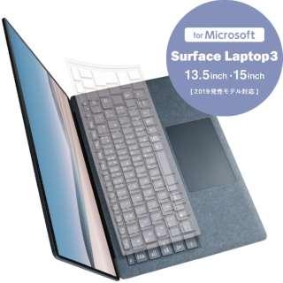 Surface Laptop 3用 キーボード防塵カバー クリア PKB-MSL3