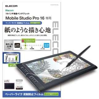 MobileStudio Pro 16用 ペーパーライク 反射防止フィルム ケント紙タイプ TB-WMP16FLAPLL