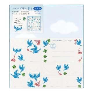 カラー色紙シール付青い鳥柄