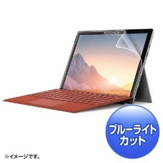 Surface Pro 7用 ブルーライトカット液晶保護指紋反射防止フィルム LCD-SF7BCAR [対応機種:Microsoft Surface Pro 7]