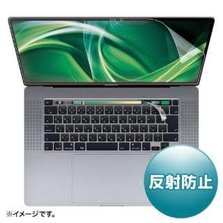 16インチMacBook Pro Touch Bar搭載モデル用 液晶保護反射防止フィルム LCD-MBR16T [[対応機種]Apple 16インチMacBook Pro Touch Bar搭載モデルMVVM2J/A(19.11.13発売)MVVL2J/A(19.11.13発売)MVVK2J/A(19.11.13発売)MVVJ2J/A(19.11.13発売)]