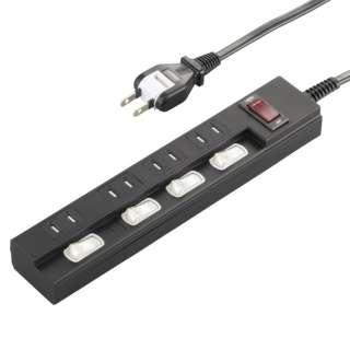 個別集中スイッチ付節電タップ4個口2m 黒 HSBK-TPKV42-K