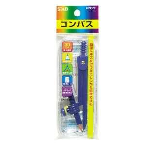 コンパス鉛筆用(青) CP206