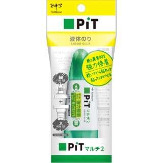 液体のりピットマルチ2パック HCA-122