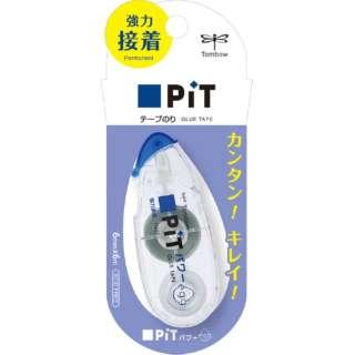 テープのりピットパワーエッグ PN-EP