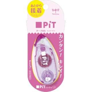 テープのりピットリトライエッグピーチ PN-ERC80