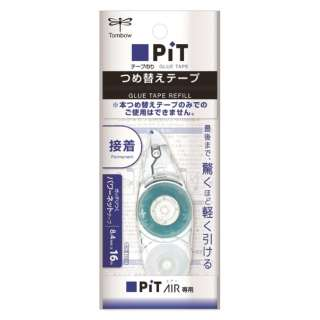 テープのりつめ替えピットエアー PR-MAS