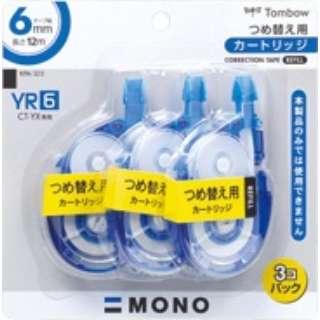 修正テープモノYR63Pパック KPA-323