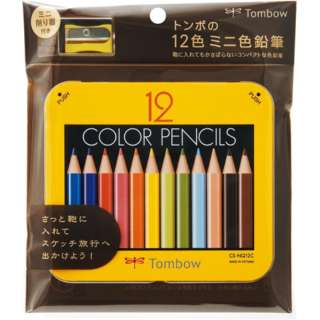 ミニ色鉛筆12色NQ削り器付パック BCA-151