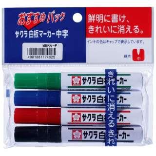 白板マーカー中字用4色セット
