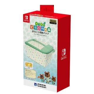 あつまれ どうぶつの森 まるごと収納バッグ for Nintendo Switch NSW-238 【Switch/Switch Lite】