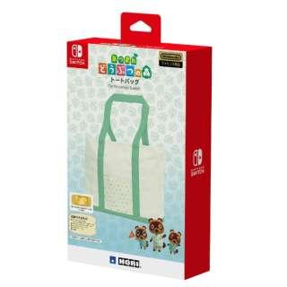 あつまれ どうぶつの森 トートバッグ for Nintendo Switch NSW-240 【Switch/Switch Lite】