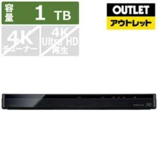 【アウトレット品】 ブルーレイレコーダー REGZA(レグザ) DBR-W1009 [1TB /2番組同時録画] 【生産完了品】
