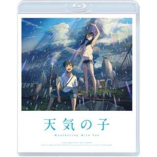 「天気の子」Blu-ray スタンダード・エディション 【ブルーレイ】