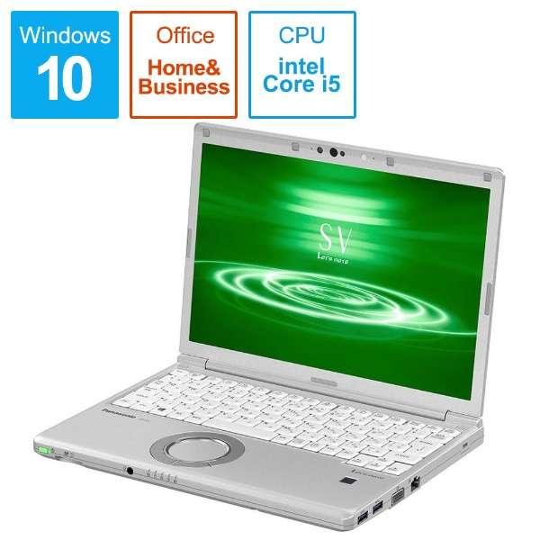 CF-SV9NDCQR ノートパソコン Let's note(レッツノート)SVシリーズ シルバー [12.1型 /intel Core i5 /SSD:256GB /メモリ:8GB /2020年01月モデル]