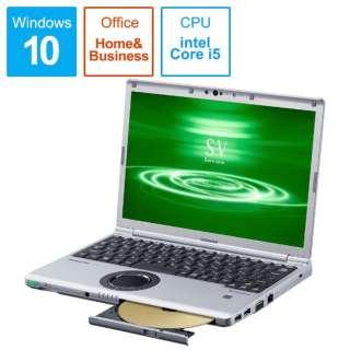 CF-SV9NDMQR ノートパソコン Let's note(レッツノート)SVシリーズ シルバー&ブラック [12.1型 /intel Core i5 /SSD:256GB /メモリ:16GB /2020年01月モデル]