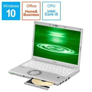 CF-SV9NDRQR ノートパソコン Let's note(レッツノート)SVシリーズ シルバー [12.1型 /intel Core i5 /SSD:512GB /メモリ:8GB /2020年01月モデル]