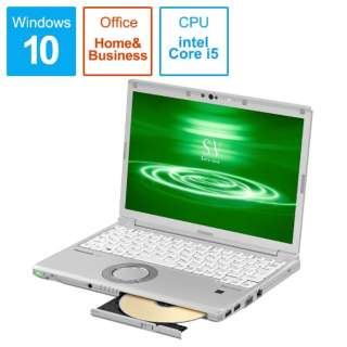 CF-SV9NDSQR ノートパソコン Let's note(レッツノート)SVシリーズ シルバー [12.1型 /intel Core i5 /SSD:256GB /メモリ:8GB /2020年01月モデル]