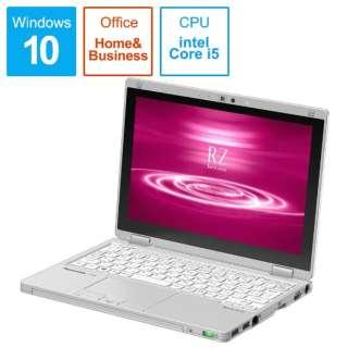 CF-RZ8NDEQR ノートパソコン Let's note(レッツノート)RZシリーズ シルバー [10.1型 /intel Core i5 /SSD:256GB /メモリ:8GB /2020年01月モデル]