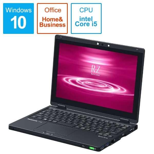 CF-RZ8NFMQR ノートパソコン Let's note(レッツノート)RZシリーズ【LTE対応モデル】 ブラック [10.1型 /intel Core i5 /SSD:256GB /メモリ:16GB /2020年01月モデル]